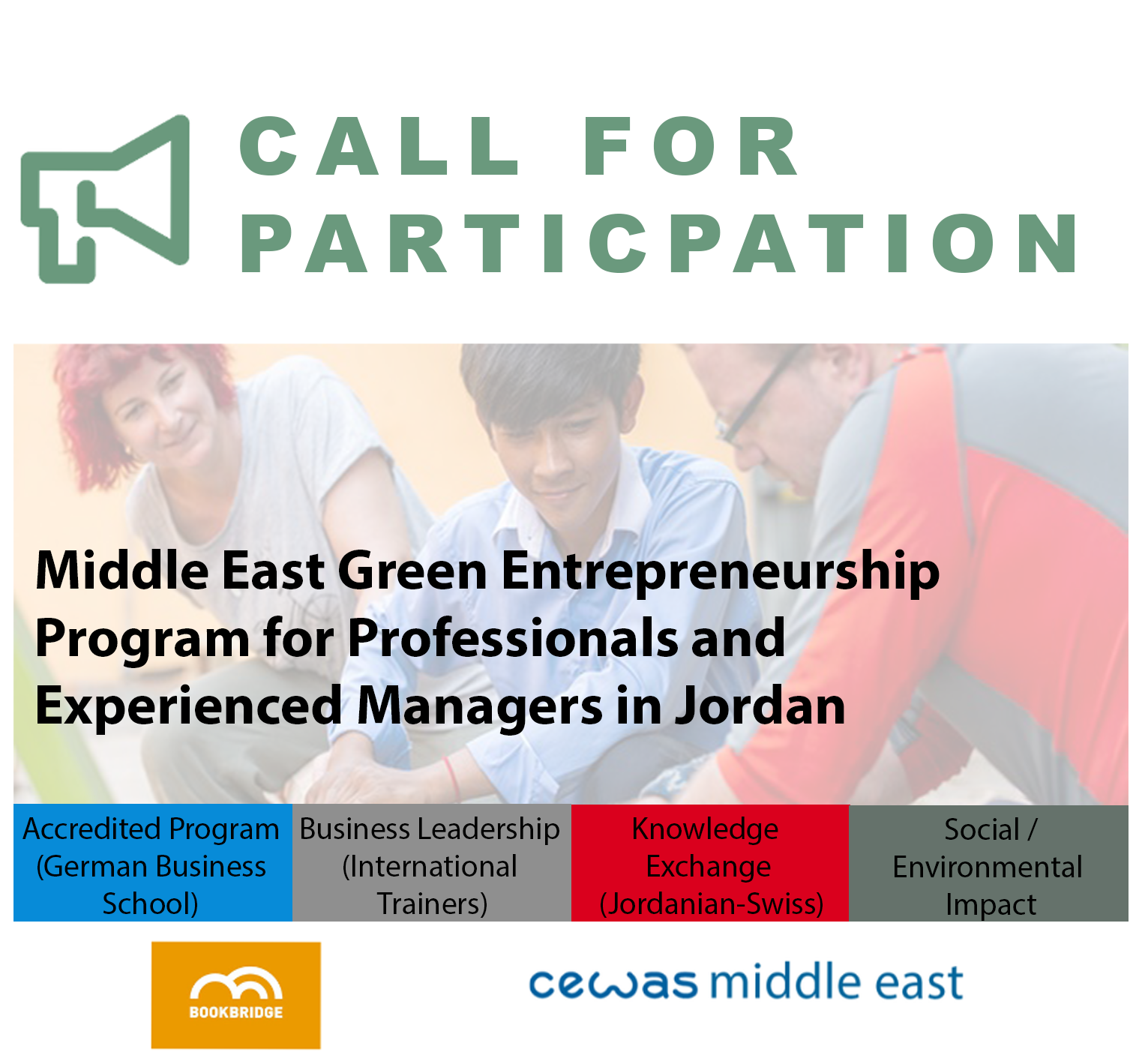 MEEP Call For Participation