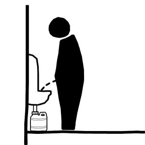 Waterless Urinals and Flush Urinals | SSWM - Find tools for