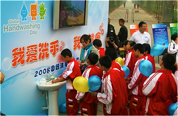 Global hand-washing campaign in Beijing. Source: UN (2008)