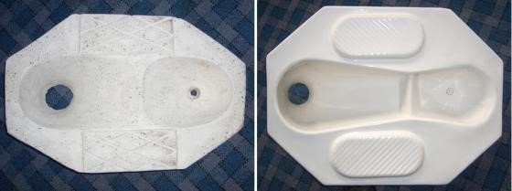 Nepalese urine-diversion squatting pan made from cement (left) and fibreglass (right) (water seal not shown). Source: WAFLER (2009)