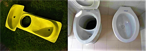 Left: Urine-diversion squatting pan with anal cleansing water collection bowl (made from fibre-reinforced plastic). Source: WAFLER (2010). Right: Ceramic urine-diversion pedestal with separate bowl for collection of anal cleansing water. Source: UNESCO-IHE (n.y.)