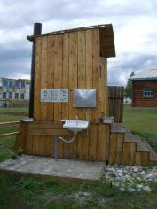 An information sheet placed outside a new Urine Diversion Toilet in Khatgal, with an English Graph on the left and a Mongolian at the right Mongolia. Source: CONRADIN (2007)