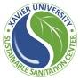 SUSAN Logo